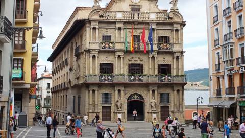 Ayuntamiento de Pamplona 潘普洛納市政廳