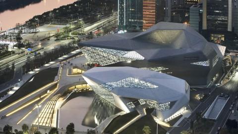 Guangzhou Opera House 廣州歌劇院