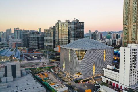 Xiqu Centre 戲曲中心