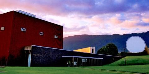 Nagi Museum of Contemporary Art 納吉當代藝術博物館