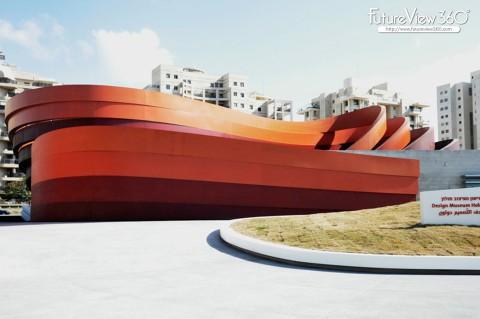 Design Museum Holon 設計博物館霍隆
