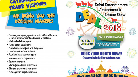 2018 DEAL Dubai Entertainment Amusement & Leisure Show/2018 DEAL杜拜娛樂遊藝&休閒展覽會