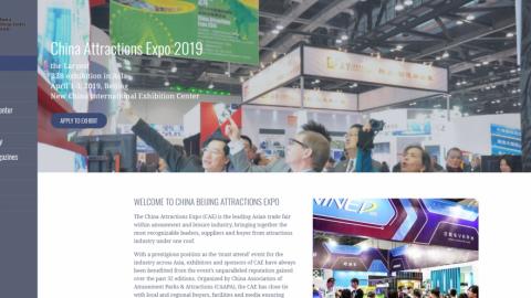 China Attractions Expo 2019 2019年中國景點博覽會