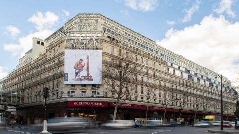Galeries Lafayette Haussmann 老佛爺百貨公司