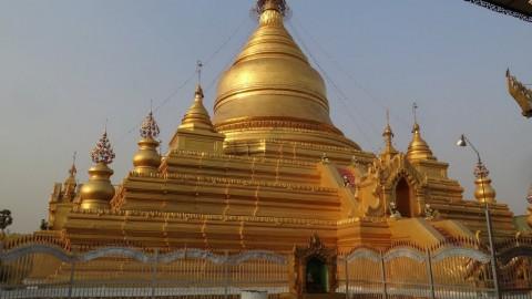 Kuthodaw Pagoda 固都陶塔寺