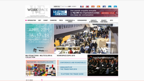 2019 French furniture and work space design exhibition WORKSPACE EXPO 2019法國家具和工作空間設計展覽WORKSPACE EXPO