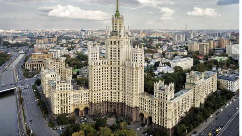 Kotelnicheskaya Apartment Building