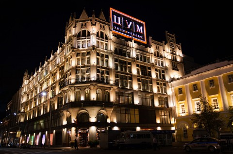 TsUM (Moscow)