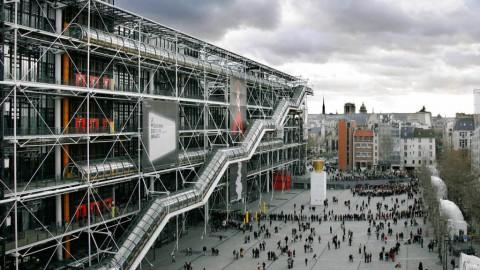 Centre Georges Pompidou 龐畢度中心
