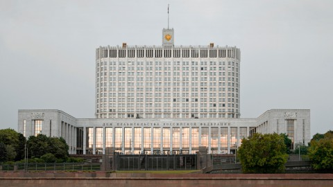 Russian Federation Government House 俄羅斯聯邦政府大樓