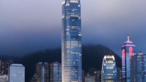 International Finance Centre (Hong Kong) 國際金融中心(香港)