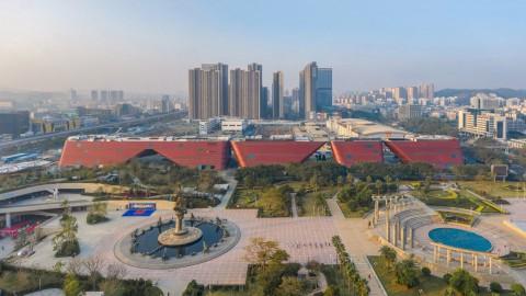 Longgang Cultural Centre 龍崗文化中心