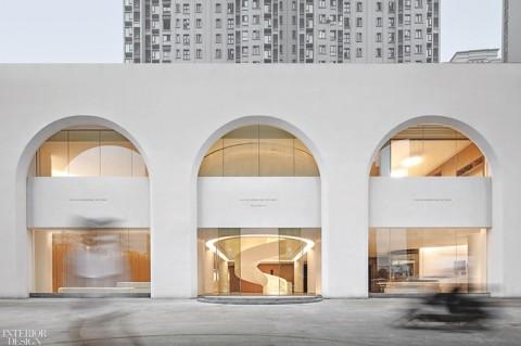 Hele International Art Center 赫勒國際藝術中心