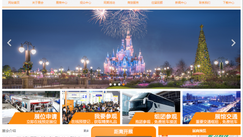 2019 Shenzhen International Amusement Equipment Exhibition 2019 深圳國際遊樂設施設備展覽會