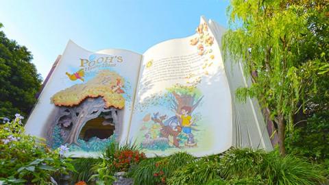 Tokyo disney- Pooh's Hunny Hunt 東京迪士尼-小熊維尼獵蜜記