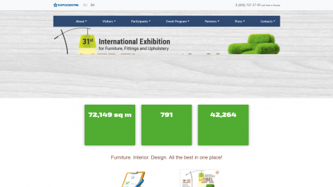 (MEBEL) International Exhibition for Furniture, Fittings and Upholstery|(MEBEL)國際家具,配件和室內裝飾展