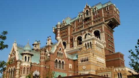 Tokyo Disney-Tower of Terror 東京迪士尼-驚魂古塔