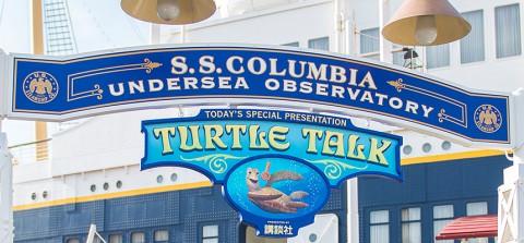 Tokyo Disney-Turtle Talk 東京迪士尼-龜龜漫談