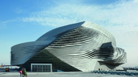 Dalian International Conference Center 大連國際會議中心