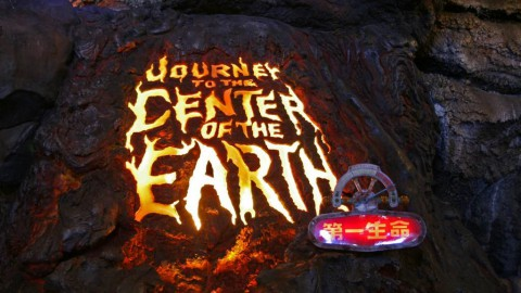 Tokyo Disney-Journey to the Center of the Earth 東京迪士尼-地心探險之旅