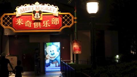Shanghai Disneyland-Meet Mickey Tent 上海迪士尼樂園 – 米奇俱樂部