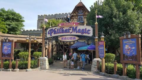 Hong Kong Disneyland – Mickey's PhilharMagic 香港迪士尼樂園 – 米奇幻想曲