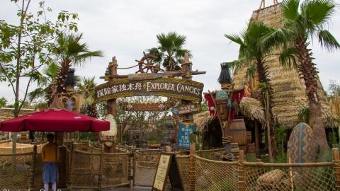 Shanghai Disneyland – Explorer Canoes 上海迪士尼樂園 – 探險家獨木舟