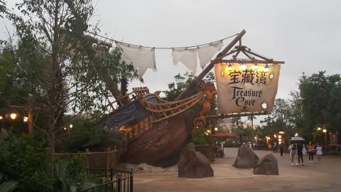 Shanghai Disneyland –Treasure Cove 上海迪士尼樂園 – 寶藏灣