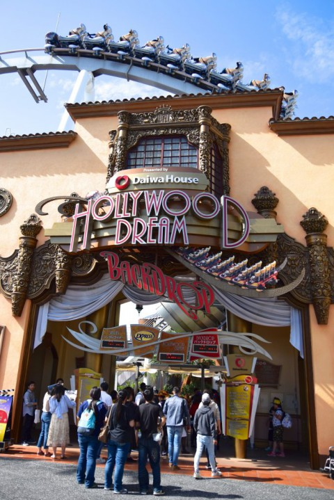 Universal Studios Japan – Hollywood Dream – The Ride 日本環球影城–好萊塢美夢 – 乘車遊