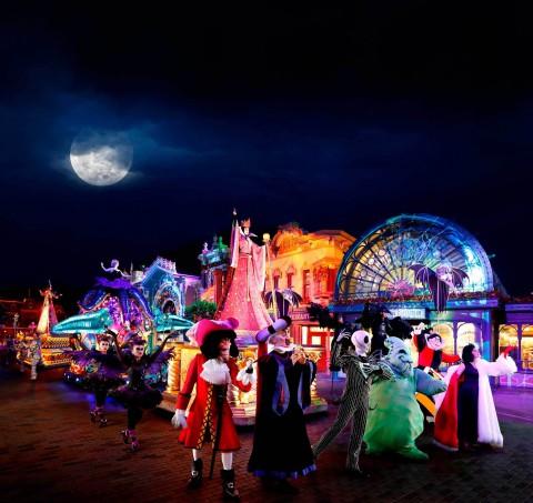 Hong Kong Disneyland – Journey to Halloween Town Walkthrough Experience 香港迪士尼樂園–「怪誕城之旅」