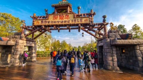 Shanghai Disneyland-Adventure Isle 上海迪士尼-冒險島