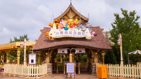 Shanghai Disneyland-The Many Adventures of Winnie the Pooh 上海迪士尼樂園 – 小熊維尼歷險記