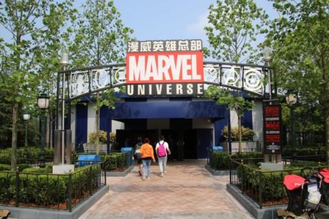 Shanghai Disneyland-Marvel Universe 上海迪士尼樂園 – 漫威宇宙