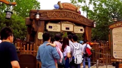 Shanghai Disneyland-Seven Dwarfs Mine Train 上海迪士尼-七個小矮人礦山車