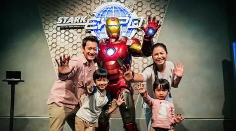 Hong Kong Disneyland – Iron Man Tech Showcase – Presented by Stark Industries 香港迪士尼樂園–鋼鐵俠科技展示-由Stark Industries主辦