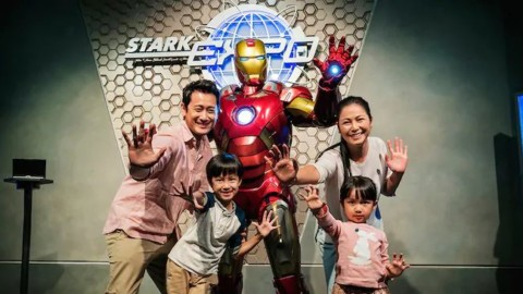Hong Kong Disneyland – Iron Man Tech Showcase – Presented by Stark Industries 香港迪士尼樂園–鋼鐵俠科技展示-由Stark Industries主辦