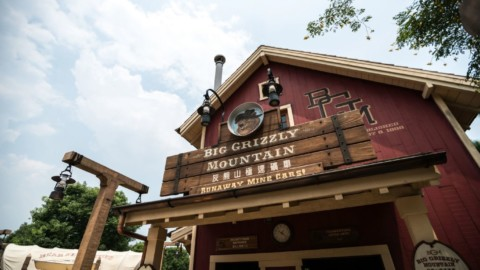 Hong Kong Disneyland – Big Grizzly Mountain Runaway Mine Cars 香港迪士尼樂園–大灰熊急速礦車