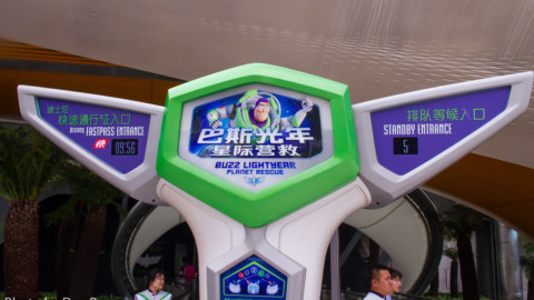 Shanghai Disneyland-Buzz Lightyear Planet Rescue 上海迪士尼樂園 – 巴斯光年星際營救