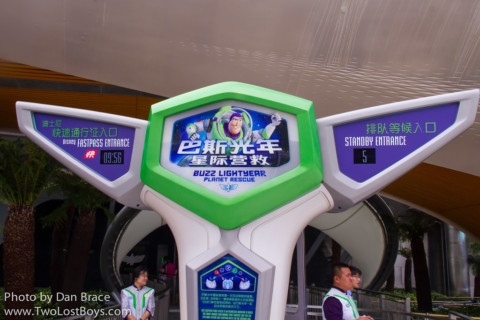 Shanghai Disneyland-Buzz Lightyear Planet Rescue 上海迪士尼樂園 – 巴斯光年星際營救