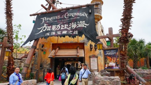 Shanghai Disneyland – Pirates of the Caribbean Battle for the Sunken Treasure 上海迪士尼樂園 – 加勒比海盜為沈沒的寶藏而戰