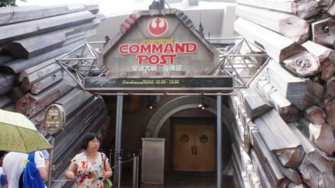 Hong Kong Disneyland – STAR WARS™ Command Post 香港迪士尼樂園–星球大戰™:指揮所