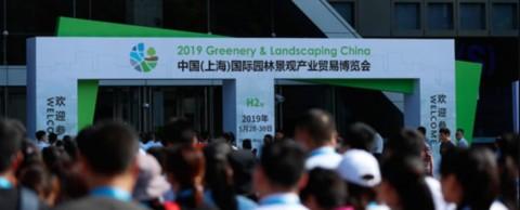 2020 Greenery & Landscaping China 中國上海國際園林景觀產業貿易博覽會