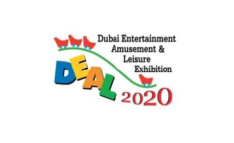 Dubai Theme Park Landscape Exhibition 阿聯酋迪拜主題公園景觀展覽會