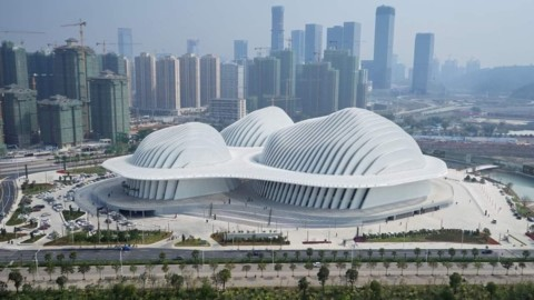 Guangxi Culture & Art Center 廣西文化藝術中心