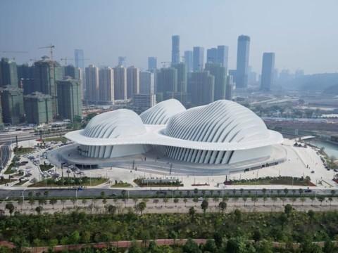Guangxi Culture & Art Center 廣西文化藝術中心