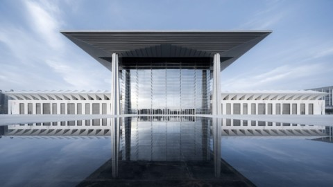 Xi'an Exhibition Center|gmp Architects