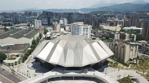 Taipei Music Center|RUR architecture