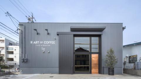 R ART of Coffee | iks design