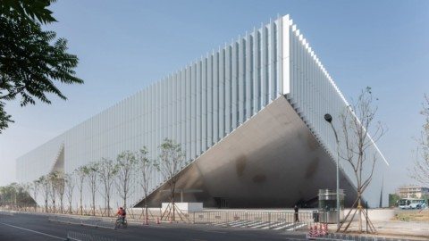 OMA builds metal and glass campus headquarters for Tencent in Beijing|OMA在北京為騰訊建立金屬和玻璃校園總部