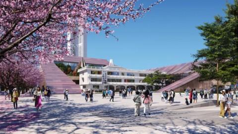 Snøhetta reveals plans for Cheongju New City Hall in South Korea|Snøhetta透露了韓國清州新市政廳的計劃